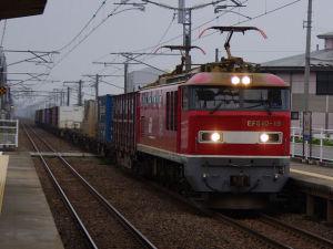 4097レ EF510-15