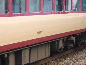モハ489-26