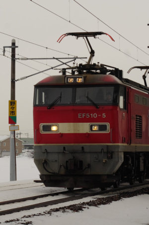 遅4058レ EF510-5